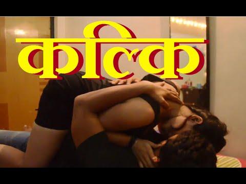 Kalki - New Hindi Short Film 2015 | New Hindi Short Movies 2015 | Rape Victim | Vishnu Avatar video