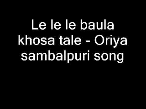Le Le Le Baula Khosa Tale - Oriya Sambalpuri Song video