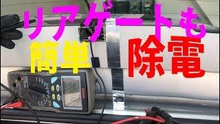 ピカピカボディいつまでも2019 PART9 リアウィンドウがきれいなまま?!w(゚o゚)w アルミテープチューンは窓必須?!