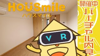 名東町 マンション 1Kの動画説明