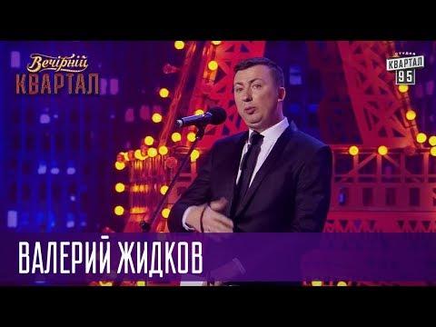 Некоторые детали обещаний от власти - Валерий Жидков (Тамбовский Волк)   Квартал 95