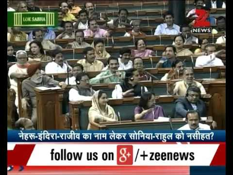NEWS @ 6: PM Modi Vs Rahul Gandhi In Loksabha