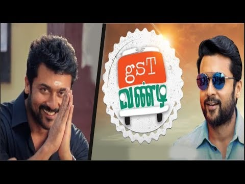 GST CAR : SURYA promotion for movie hot cinema news filmy dreams