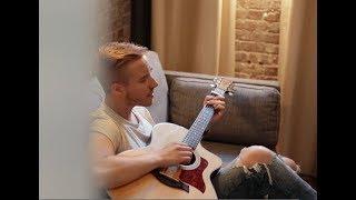 Download Lagu Beautiful Soul - Jesse McCartney (acoustic cover) Gratis STAFABAND