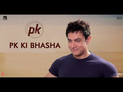 PK Ki Bhasha| Behind-The-Scenes | Releasing Dec 19, 2014 | Aamir Khan