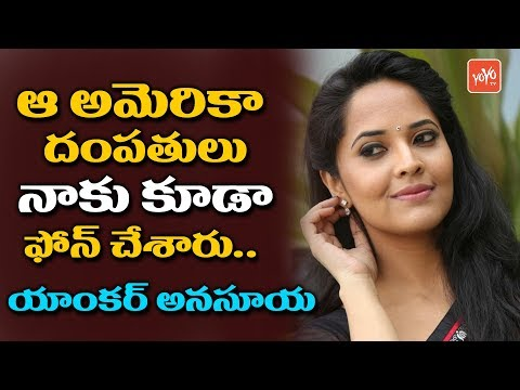 Anchor Anasuya Shocking Comments On Chicago Incident | Anasuya Bharadwaj  | Tollywood | YOYO TV