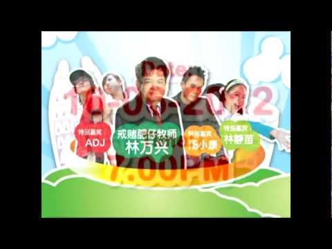 Hokkien Talk Show.mp4 video