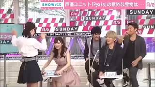 Itou Miku Henshin! [Eng Sub]