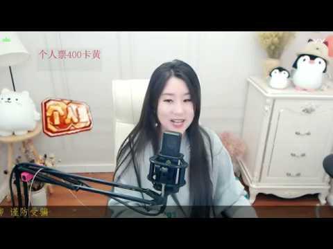 中國-菲儿 (菲兒)直播秀回放-20181204 一根白頭髮引發的事件.