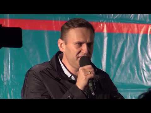Весёлый митинг Навального в Астрахани 22 октября 2017 г.