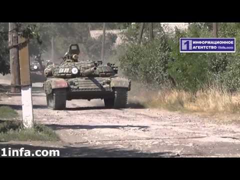 22 08 14 Бои в Зеленом и Грабском под Иловайском   Подразделение командира  'Сени'