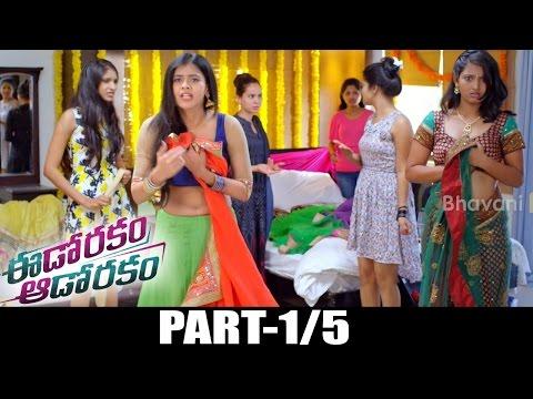 Eedo Rakam Aado Rakam Movie Part 1 || Manchu Vishnu, Raj Tarun, Sonarika, Hebah Patel thumbnail