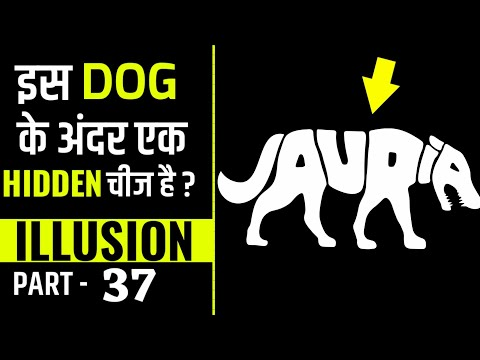 аа ааёаааа solve аааа ааааа  Show this picture by solving  Illusion part 37 historical hindi