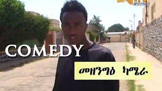 Eritrean Comedy - Hidden Camera - 31 May 2015 - Eritrea TV