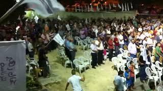 نشيد موطني - مهرجان إفتتاح المقر الإنتخابي لقائمة الوحدة للتغيير - مصمص