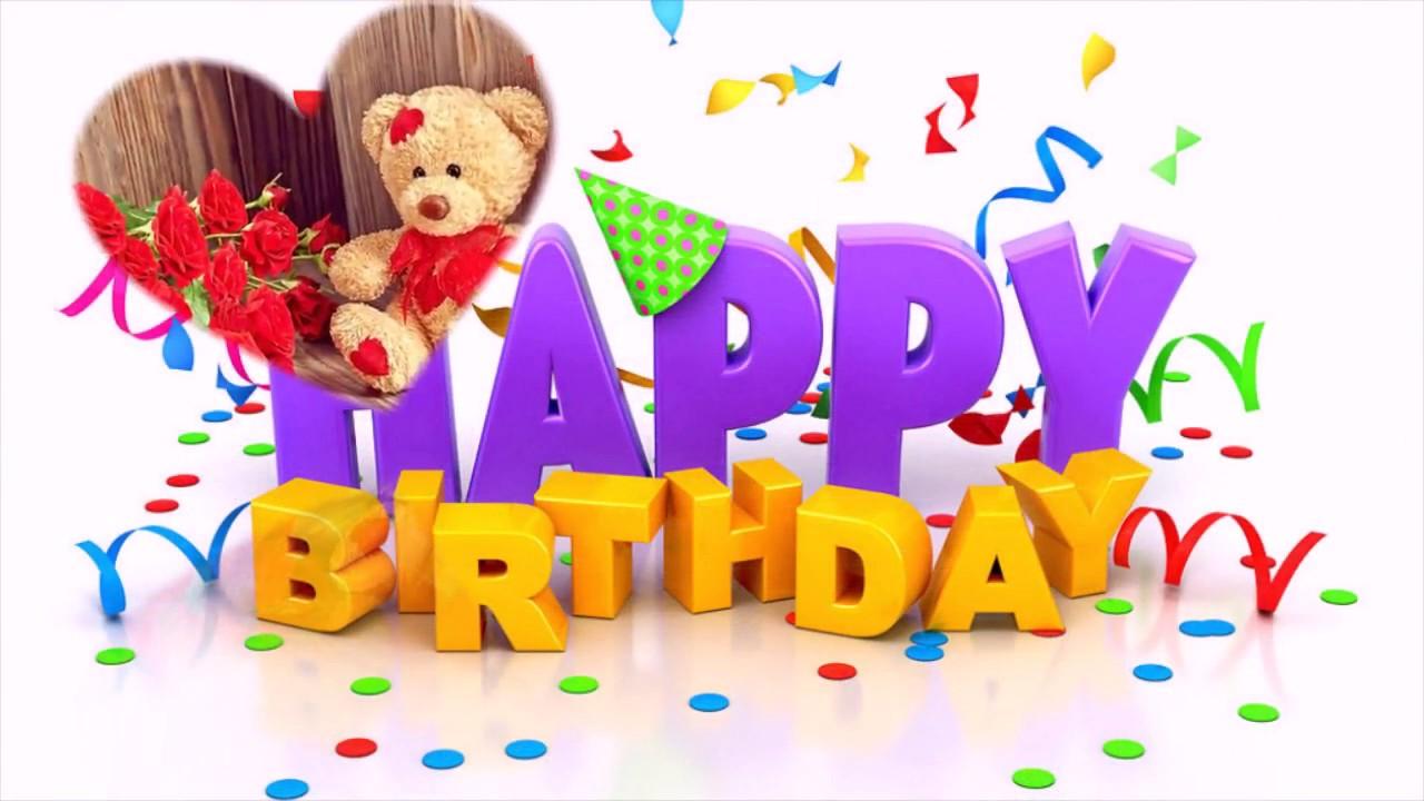 Поздравление алсу с днём рождения 13