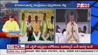 RSP Leader Janaki Ramulu Says BJP Party Big Drama On AP Special Status   Vijayawada