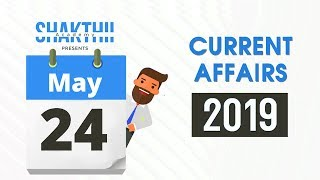 COMPLETE DAILY CURRENT AFFAIRS,24th May 2019 ,BANK,SBI,PO,Clerk,FCI,SSC,CHSL,MTS,RRB JE,NTPC,SHAKTHI