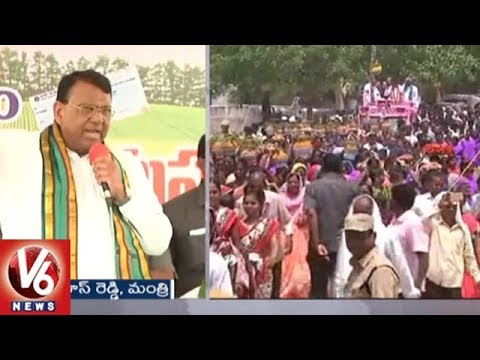 TRS Ministers Launches Rythu Bandhu Scheme In Kyathampalli Village | Warangal District | V6 News