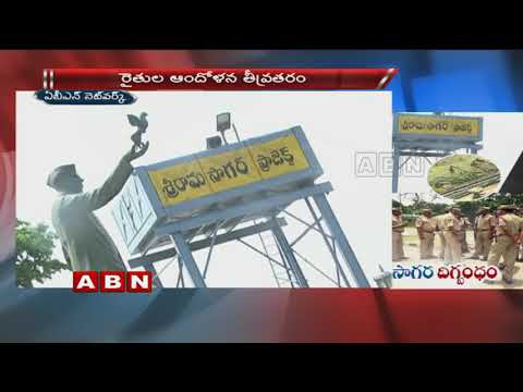 144 Section in Armoor | Farmers Demands to Release Water From Sriram Sagar Project | ABN Telugu