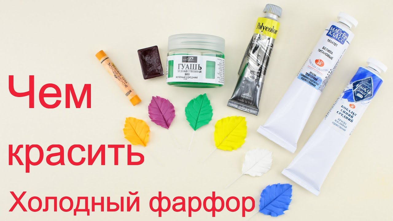 Как сделать глину в домашних условиях рецепт
