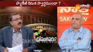 ఏపీకి టోపీ పెట్టిందెవరు? | IYR కృష్ణారావు గారితో ప్రత్యేక షో - Watch Exclusive