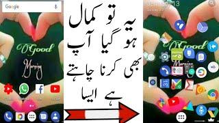 Phone icon masti app kmal app ha yar ya to 2019 ka best app ha ya