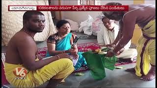 Yadadri Pata Gutta Sri Lakshmi Narasimha Swamy Brahmotsavam Ends | Yadagirigutta