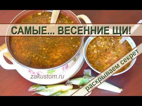 Самые вкусные зеленые щи! Варим дачный суп из гречихи сахалинской