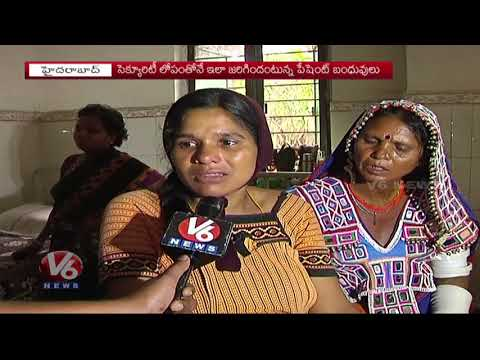 Newly Born Baby Kidnapped In Sultan Bazar Maternity Hospital | Hyderabad | V6 News