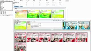 Strategy Station 王国1on1 2010/6/6(前半) HD 720p