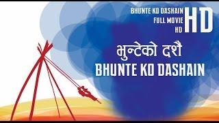 नेपाली कथानक चलचित्र भुन्टेको दशै ! Dashain Movie Full! 2015 HD
