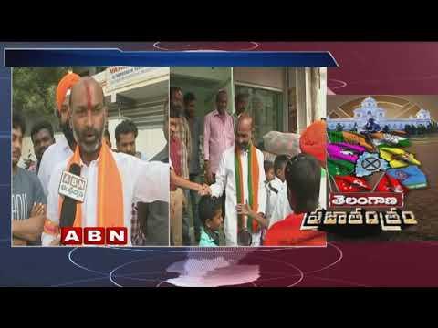 Karimnagar BJP Leader Bandi Sanjay Face to Face | Telangana Elections 2018