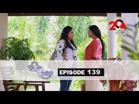Neela Pabalu | Episode 139 | 21st November 2018 | Sirasa TV