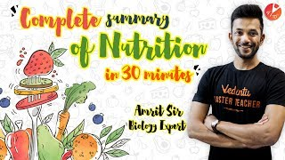 LIFE PROCESS | Complete Summary of Nutrition | Crash Course | Biology | NCERT | Vedantu Class 10