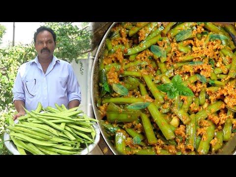 బీన్స్ ఫ్రై ఇలా చేసుకుంటే అదిరిపోతుంది| How to make Tasty Beans fry