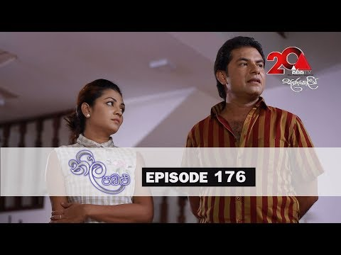 Neela Pabalu | Episode 176 | 11th January 2019 | Sirasa TV