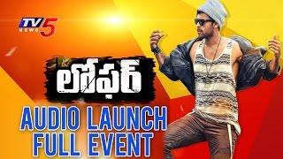 Loafer Movie Audio Launch Full Event | Varun Tej | Puri Jagannadh | Disha Patani | TV5 News