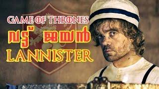 'വട്ട് ജയന്' Lannister - Game of Thrones in Malayalam MashUp Remix
