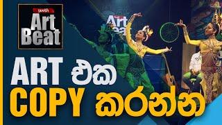 Youth Art Beat | Late Night | Manuranga | Sithum | Dayan | Dinu