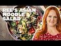 Ree's Asian Noodle Salad | Food Network
