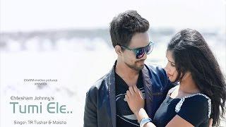 Bangla Song 2017 New Hit