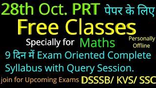 28th Oct.PRT.. Free Offline Classes/Content..KVS Startup