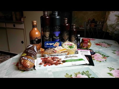 Покупки из Латвии