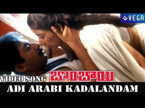 Bombay Movie || Adi Arabi Kadalandam Video Song