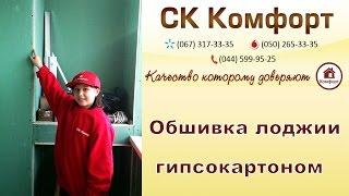 видео ск - фото 10