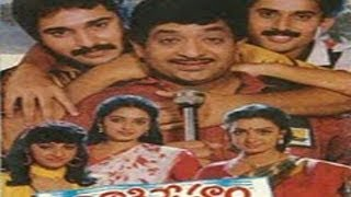 Chinnari Sneham Telugu Full Movie