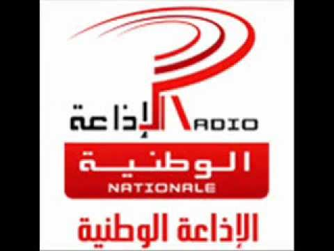 eMashq.com on the Tunisian national radio