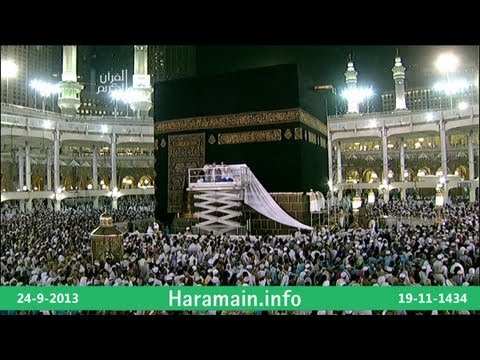Exclusive Ihram of the Kabah for Hajj 2013 | 1434