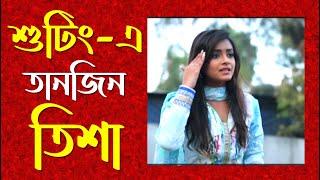 Jamai Porikkha   জামাই পরীক্ষা   Behind the scene   News- Jamuna TV